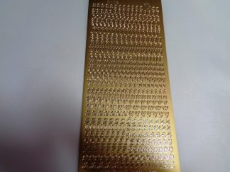 Alphabet Lower Case Gold Peel Off Stickers
