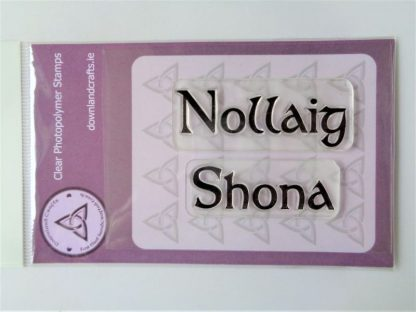 Nollaig Shona (Separate Words) A7 Clear Photopolymer Stamp Set