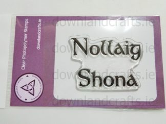Nollaig Shona A7 Clear Photopolymer Stamp