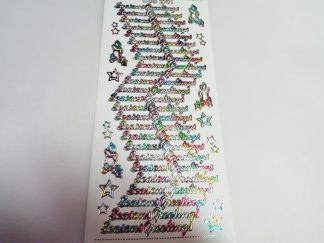 Seasons Greetings 6 Peel Off Stickers White Rainbow Multi Coloured