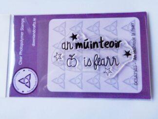An Múinteoir Is Fearr A7 Clear Photopolymer Stamp