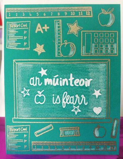 An Múinteoir Is Fearr Stamp Card Sample