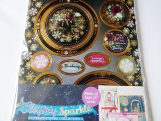Luxury Toppers - Christmas Sparkle