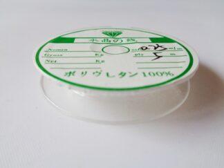 0.25mm Monofilament Nylon Wire